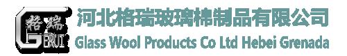 河北华美格瑞玻璃棉有限公司